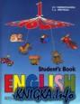 Английский язык. Учебник для 1класса школ с углубленным изучением англ. языка