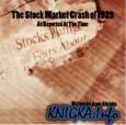 Крах финансового рынка 1929 года