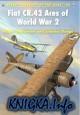 Итальянские асы-летчики во Второй Мировой Войне