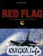 Красный флаг - сражения в воздухе в 21-ом веке