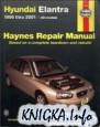 Hyundai Elantra Automotive Repair Manual. All Hyundai Elantra models - 1996 through 2001