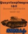 Немецкие легкие танки 1935-1945 гг.