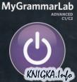 MyGrammarLab ADVANCED C1/C2