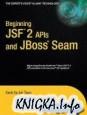 Beginning JSF 2 APIs and JBoss Seam (Expert\'s Voice in Java)