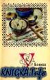Блюда украинской кухни. Комплект открыток