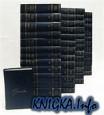 Полное собрание сочинений Ленина В.И. в пятидесяти пяти томах