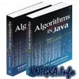 Algorithms in Java, Third Edition, Parts 1-5