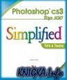 Photoshop CS3 100 приёмов и советов
