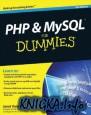 PHP MySQL For Dummies, 4th Edition