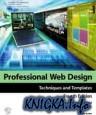 Professional Web Design: Techniques and Templates 4th.ed / Профессиональный Веб-Дизайн: Техника и шаблоны (PDF) 2010