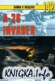 Война в воздухе №142. А-26 Invader