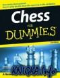 Chess for dummies / Шахматы для чайников