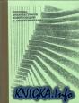Основы архитектурной композиции и проектирования
