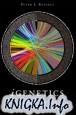 iGenetics. A Molecular Approach (3rd ed.)