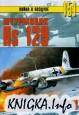 Война в воздухе №151 - Штурмовик Hs 129. Особенности модификаций. Детали конструкции