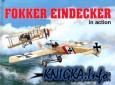 Монопланы Fokker Eindecker в боевых сражениях