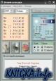 ALCalendar - Вечный календарь 2.5