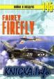 Война в воздухе №145. Fairey Firefly