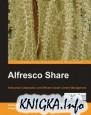 Alfresco Share