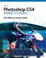 Методы работы в Adobe Photoshop CS4