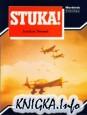 Stuka! (Warbirds Fotofax)