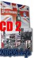 CD 6 Английский по Драгункину(cd2)