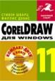 CorelDraw 11 для Windows