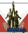Фарфоровые заводы СССР их маркировка