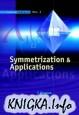 Symmetrization And Applications
