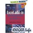 Excel add-in development in CC++  Applications in finance