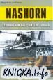 NASHORN - Германский Истребитель Танков [Военно-техническая серия]
