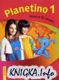 Planetino 1 / Учебник для детей, рабочая тетрадь