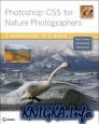 Photoshop CS5 for Nature Photographers