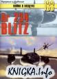 Война в воздухе №133. Ar 234 Blitz