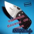 Техника защиты от ножа Карла Цестари
