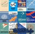 Библиотека авиамоделиста. 60 томов