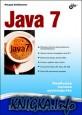 Java 7. �������� ������ �����������