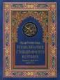 Толкование Священного Корана в музыкальном сопровождении