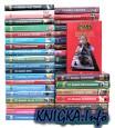 70 книг из серии \