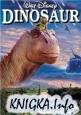 Раскраска динозавр/dinosaur