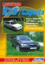 Mazda 626 (Capella) 1992-2002