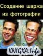 Видеоурок \