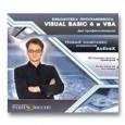 Visual Basic 6 и VBA для профессионалов