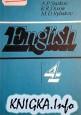 Английский язык. Учебное пособие для 4 класса средней школы