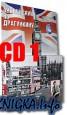 CD 6 Английский по Драгункину(cd1)