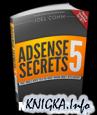 Adsense Secrets 5