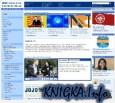 Der Podcast  Deutsche Welle(Top-Thema, StichWort)