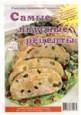 Кулинарные хитрости - Рецепты читателей Спецвыпуск № 11 2007 г.