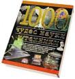 1000 чудес науки и техники
