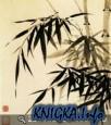 Традиционная китайская живопись. Коллекция картин на тему бамбук.